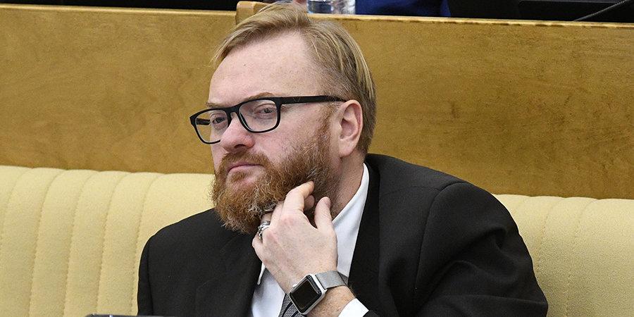 Виталий Милонов — о жеребьевке ЛЧ: «Зенит», увидев сильного противника, хорошо подготовится и всех удивит»