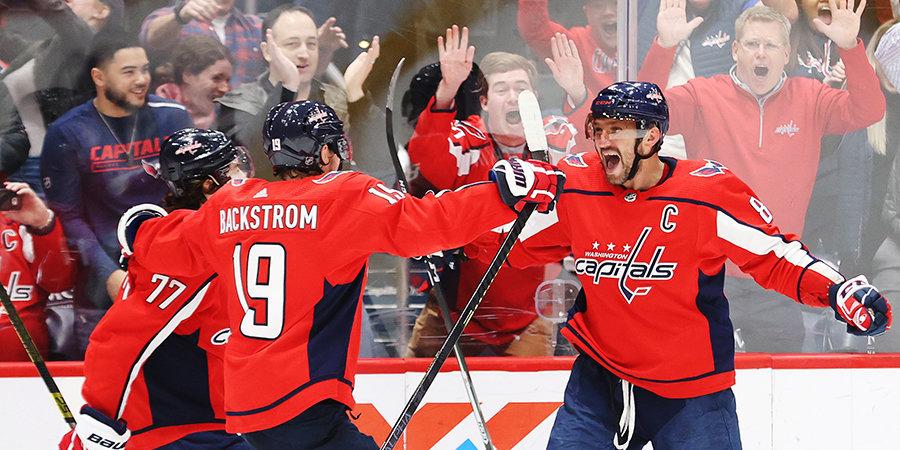 Плей-офф в НХЛ стартует 9 августа, новый сезон начнется 1 декабря