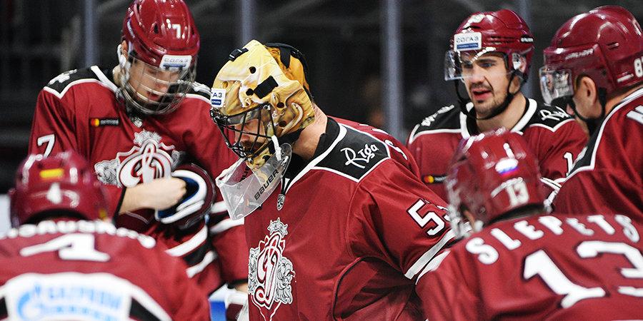 КХЛ засчитала технические поражения рижскому «Динамо» в матчах с «Витязем» и «Металлургом»