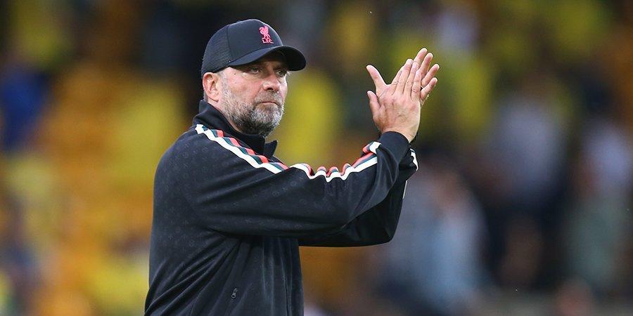 Юрген Клопп: «Манчестер Сити» по-прежнему остается лучшей командой в Европе»