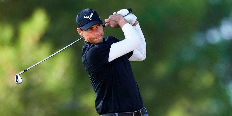 Надаль занял шестое место на турнире по гольфу