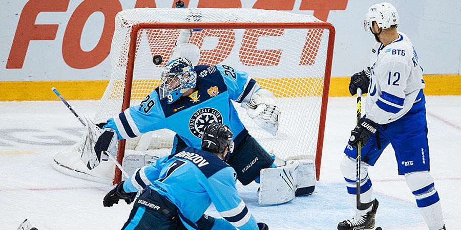 Московское «Динамо» обыграло «Сибирь» и одержало шестую победу подряд, обновив клубный рекорд по лучшему старту в КХЛ