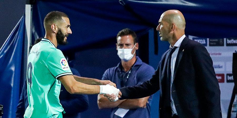 Бензема не включен в заявку «Реала» на матч против «Вальядолида»