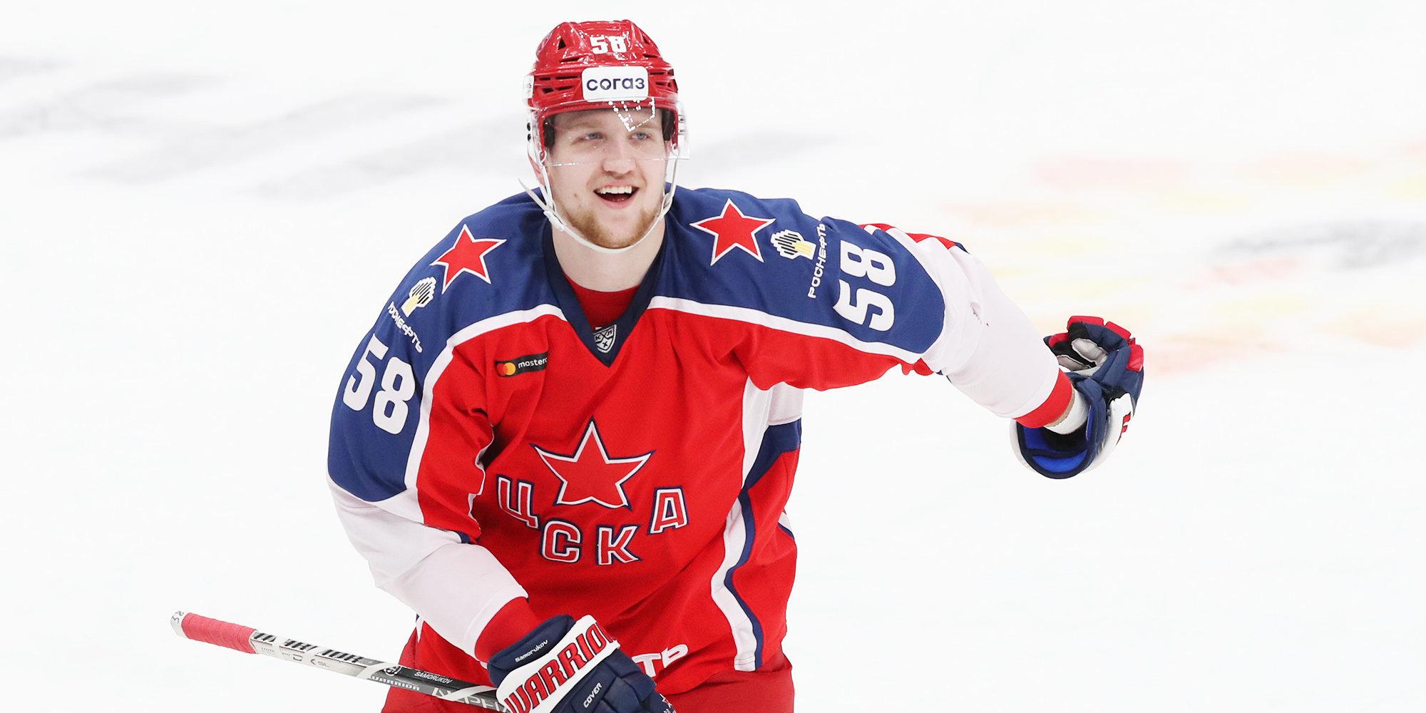 ЦСКА до конца сезона остался без Саморукова