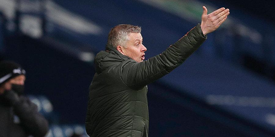 «Манчестер Юнайтед» сыграл вничью с «Кристал Пэлас»