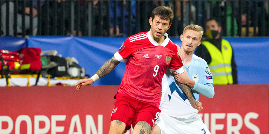 Смолов получил штраф в сборной России