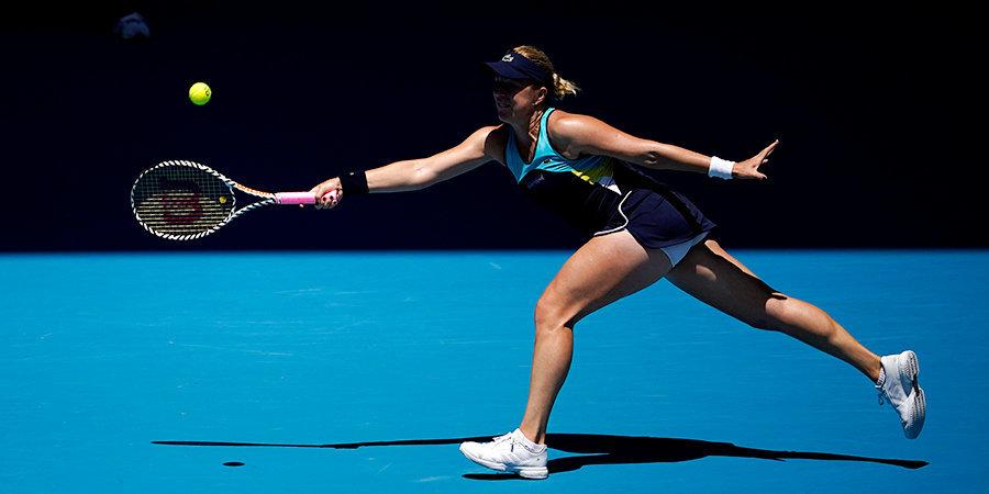 WTA отменила турниры до 2 мая из-за коронавируса