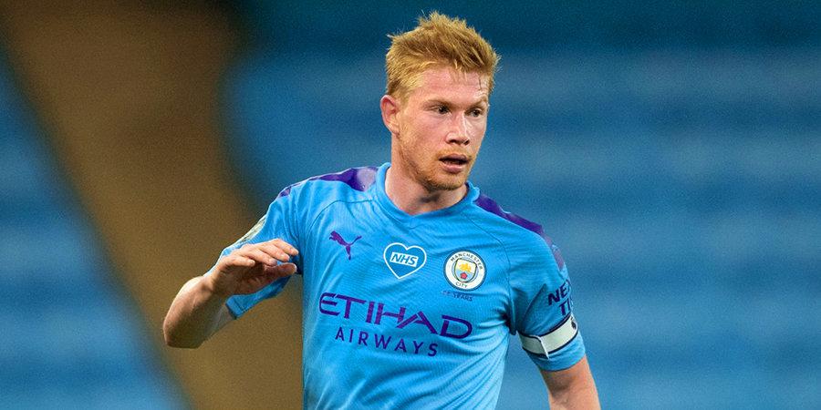 Назван лучший игрок матча «ПСЖ» — «Манчестер Сити»