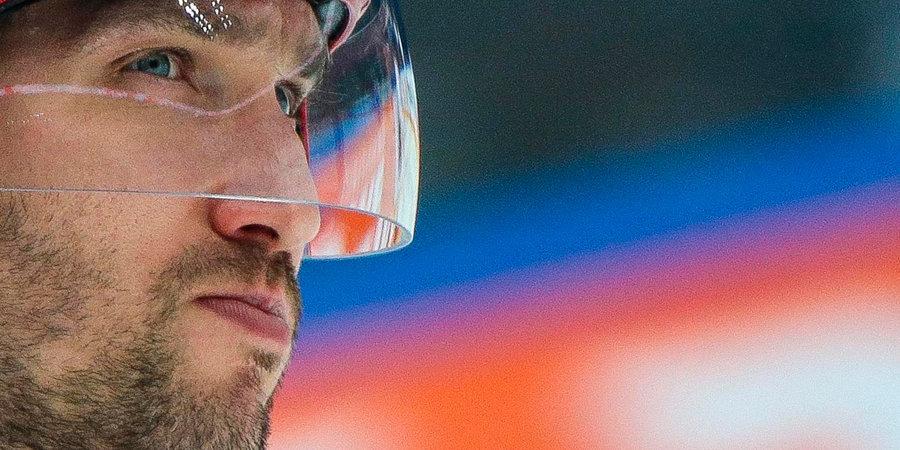 Драйзатль обошел Овечкина в снайперской гонке, продлив результативную серию