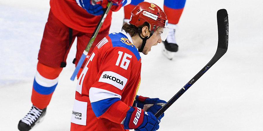 Сборная России обыграла Швейцарию в матче Еврочелленджа