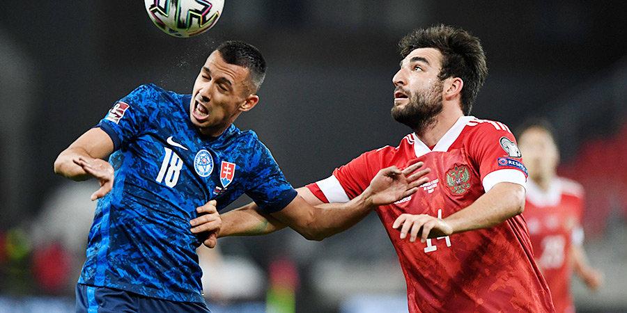 Станислав Черчесов — после поражения от Словакии: «Соперник нас ничем не удивил»