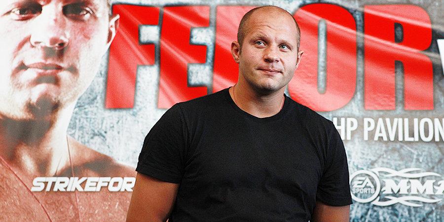 Александр Емельяненко: «Федор не пошел в UFC из-за боязни проиграть»