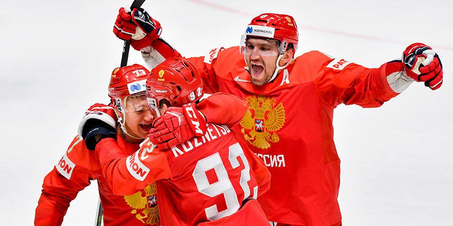 Геннадий Курдин: «Овечкин — хороший парень, но в матчах за сборную плюсов у него мало»