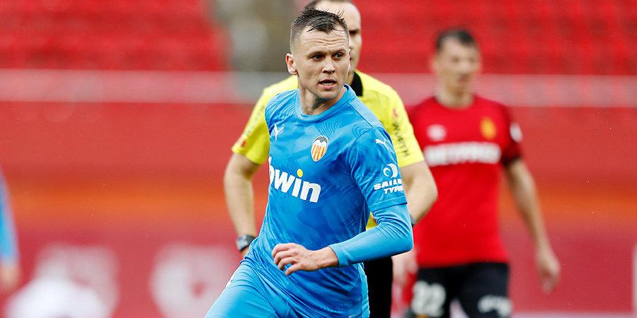 AS: «Валенсия» ждет возвращения Черышева, как манны небесной»