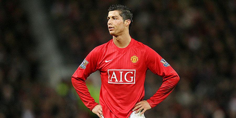 Цена билетов на матч «Манчестер Юнайтед» с возможным дебютом Роналду достигла отметки в 250 тысяч рублей