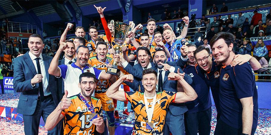 «Кузбасс» обыграл казанский «Зенит» и выиграл Суперкубок России