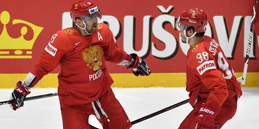 сборная россии по хоккею какое место заняла