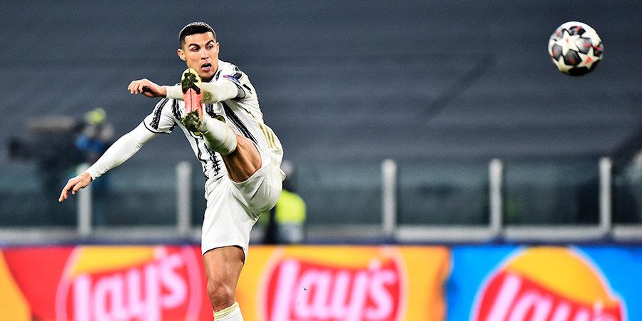 «Реал» не видит смысла в возвращении Роналду