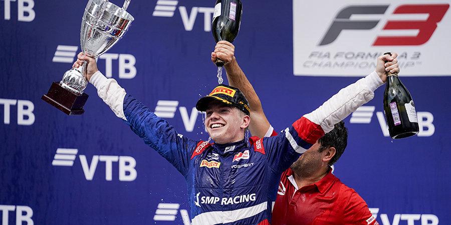 «Формула-2» официально подтвердила проведение этапа в Сочи