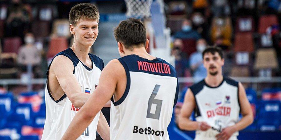 Сборная России узнала соперников по группе на Евробаскете-2022