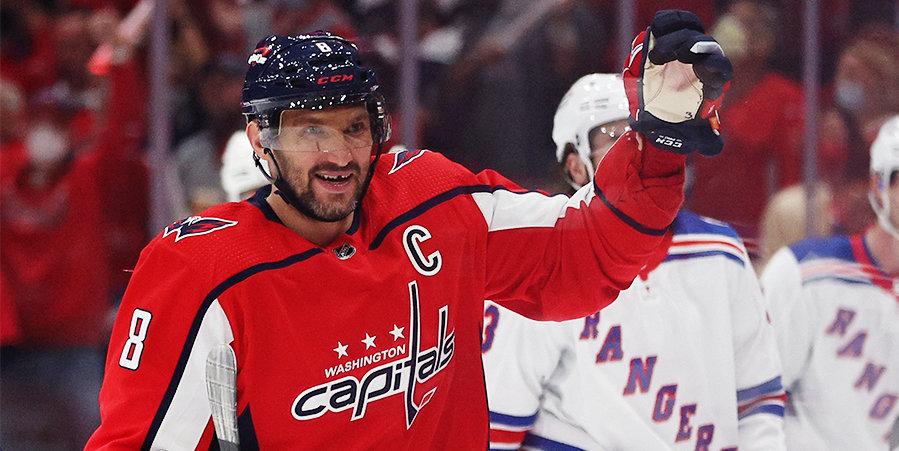 Овечкин вошел в пятерку лучших снайперов НХЛ и стал главной звездой стартового матча «Вашингтона»
