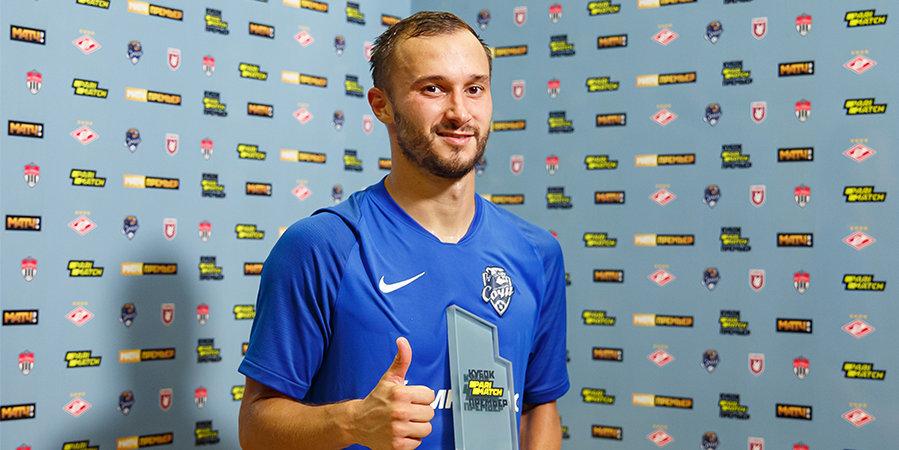 Максим Барсов: «После первого гола «Рубин» попал в яму. Мы их на этом поймали»