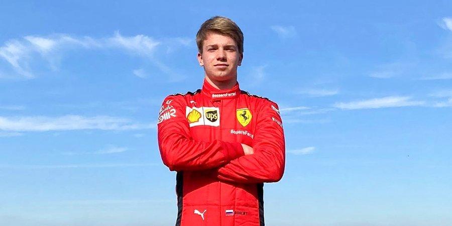 «Феррари» примет решение о будущем Шварцмана и Шумахера до окончания сезона «Формулы-2»