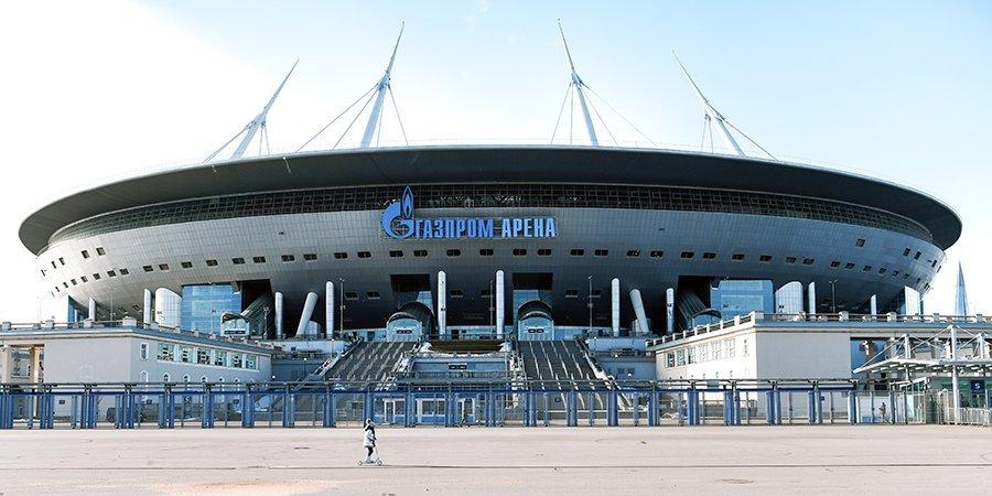 «Зенит»: «Информация про стопроцентную заполняемость на матче с «Локомотивом» абсолютно не соответствует действительности»