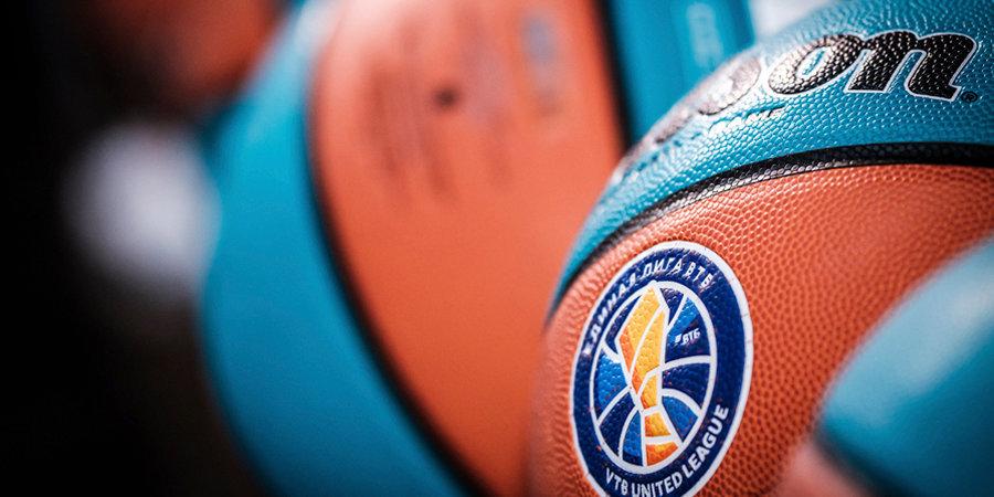 Единая лига сообщила о переносе двух матчей из-за коронавируса