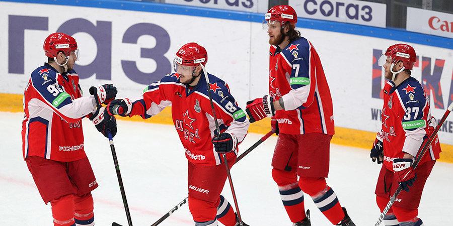 ЦСКА повел со счетом 3-0 в серии со СКА в полуфинале Кубка Гагарина