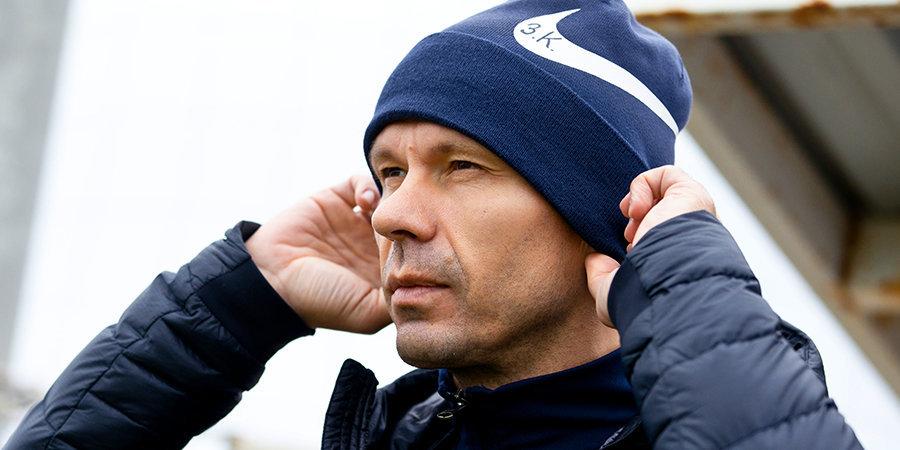 Константин Зырянов: «Надо уяснить одно — лимит никак не помогает молодым играть лучше»