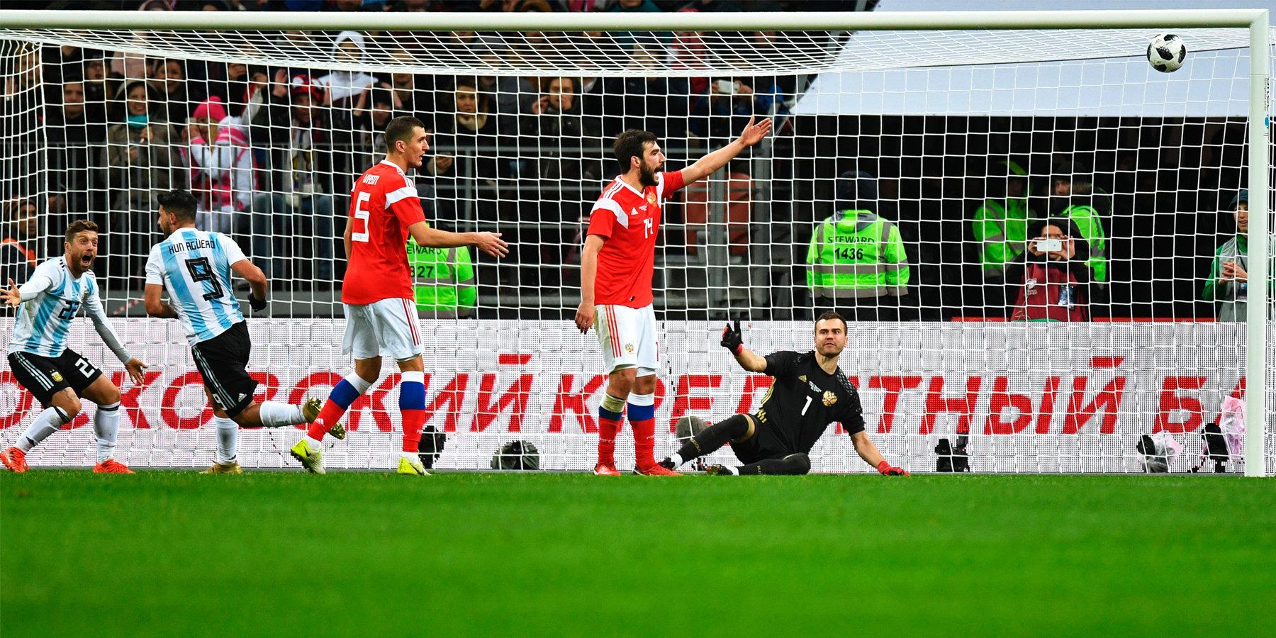 Россия- Аргентина- 0:1