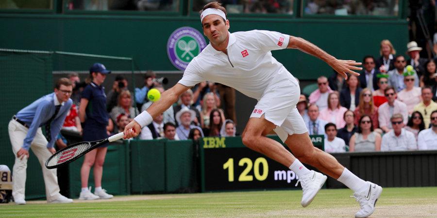 Федерер вернулся на корт после операции (фото)