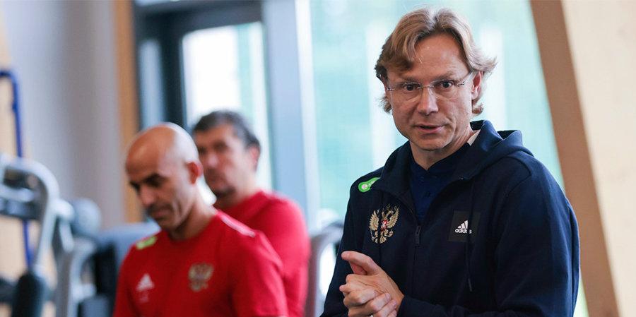 Валерий Карпин — после матча с Хорватией: «Волнения уже нет, есть отходняк»