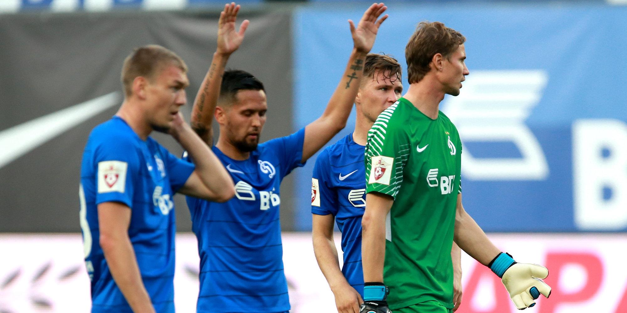 Руководство «Динамо» невыплатило футболистам бонус завыход вРФПЛ