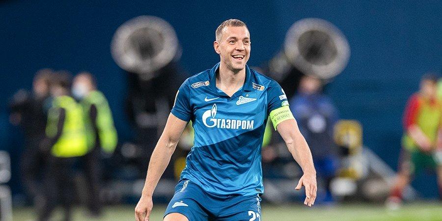 Николай Писарев: «Уверен, к старту РПЛ Дзюба будет готов помочь с первых минут»