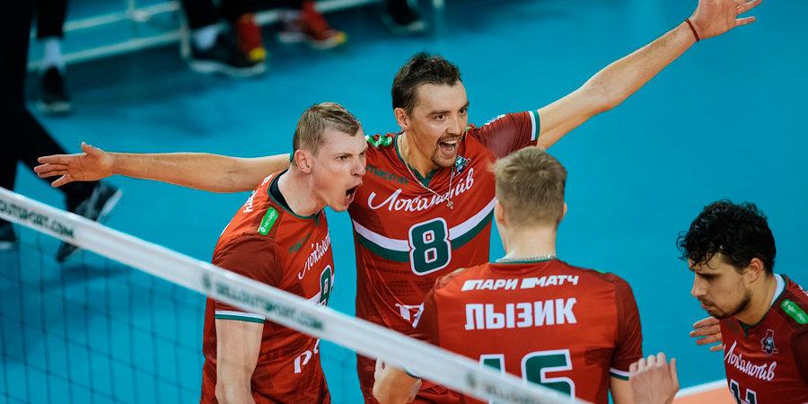 «Локомотив» в четырех сетах обыграл «Газпром-Югру»