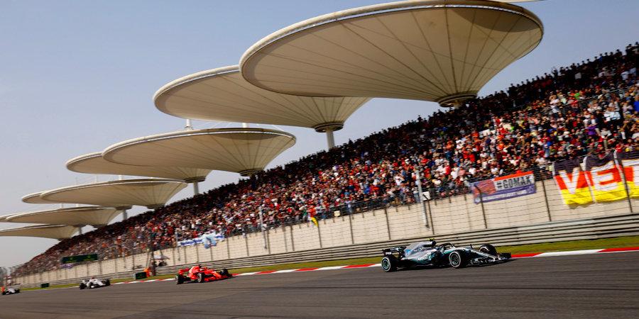 «Формула-1» объявила о переносе Гран-при Китая из-за коронавируса
