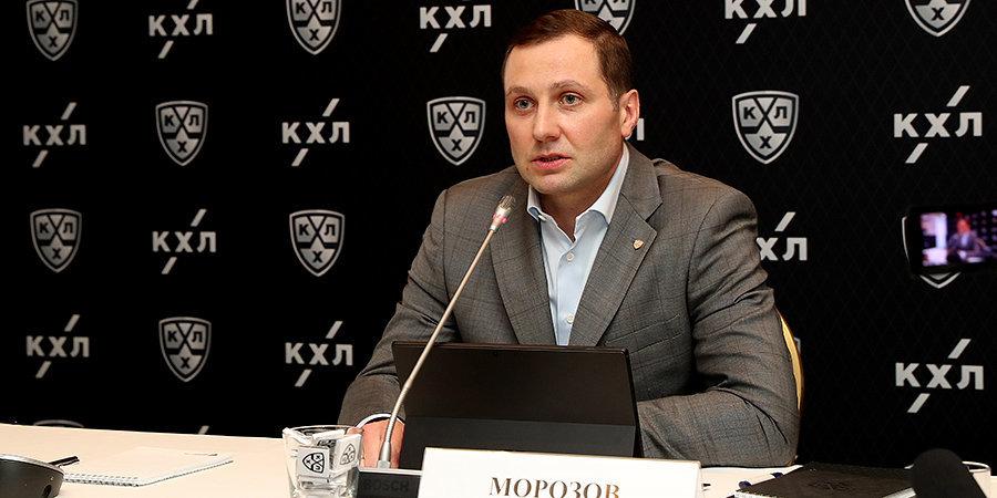 Глава КХЛ назвал число участников сезона-2020/21
