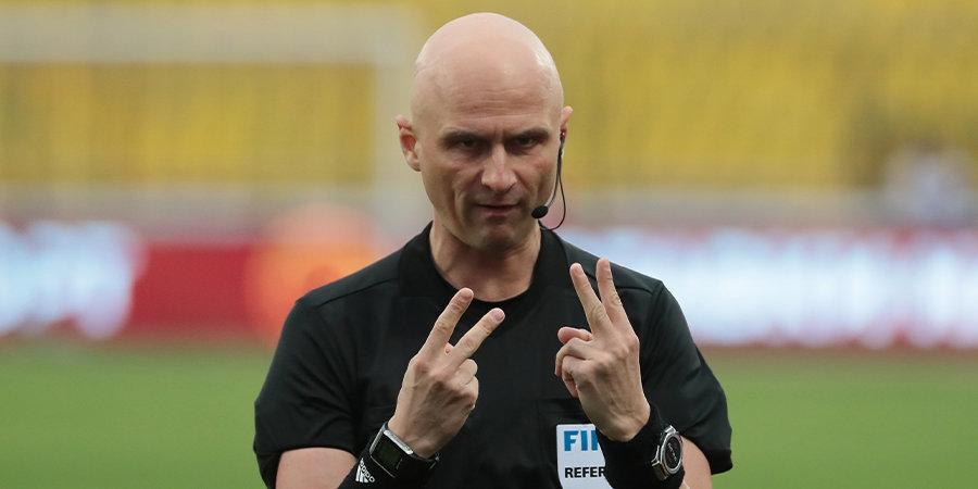 Сергей Карасев: «Если бы вышел судить «Спартак» и ЦСКА на поле, волнения было бы меньше»