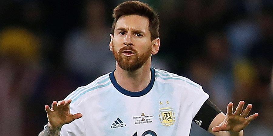 Месси— после поражения отБразилии: «Нам два раза недали 11-метровый»