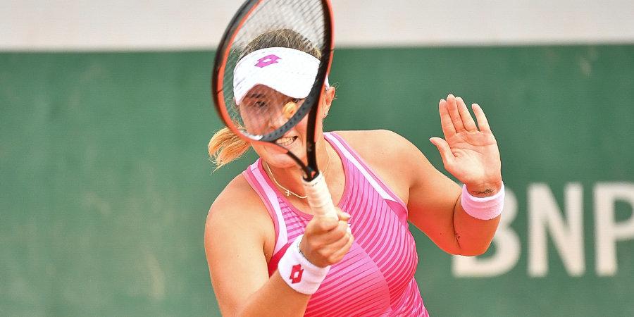 Российская теннисистка Чараева вышла в финал юниорского «Ролан Гаррос»