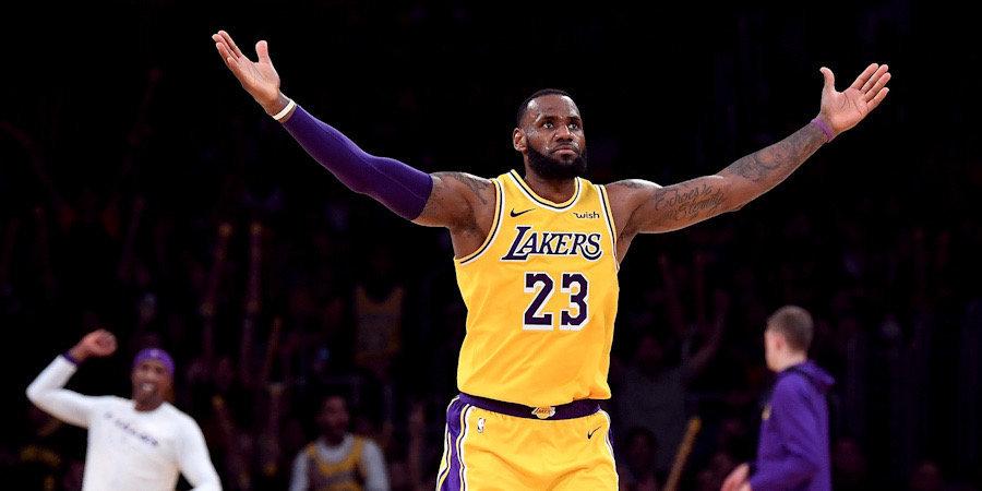 «Лейкерс» победит в первом раунде плей-офф. И другие прогнозы НБА