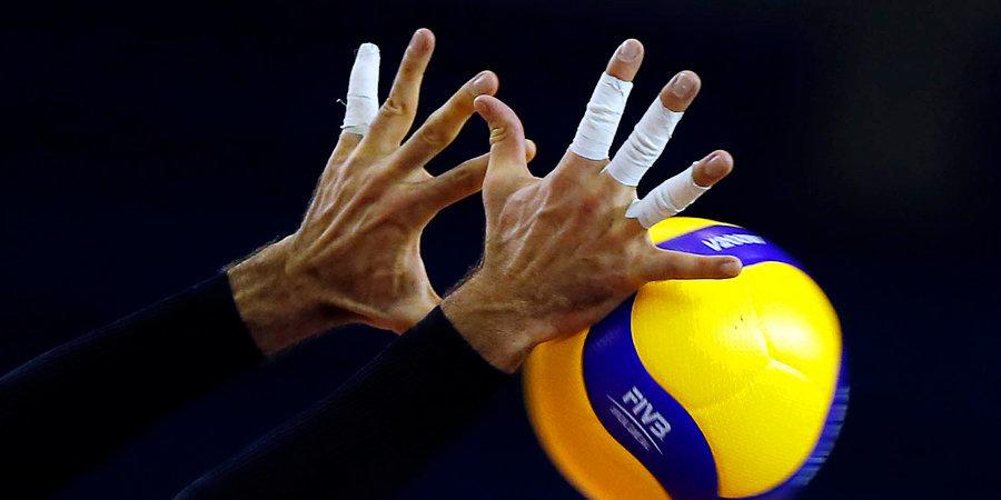 Досрочно завершены волейбольные еврокубки