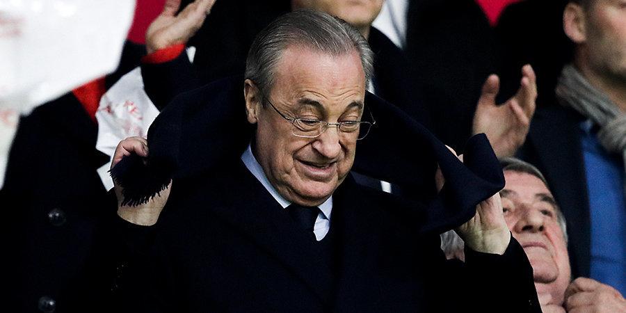 Суперлиге — супернаказание. Как УЕФА отомстит заговорщикам?