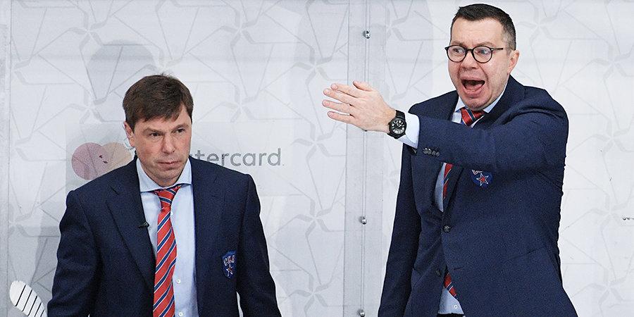 ФХР объявила об отставке Воробьева с поста главного тренера сборной России. Его заменит Кудашов