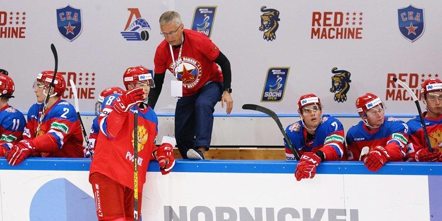 Сборная России проведет первый матч на МЧМ-2021 против США