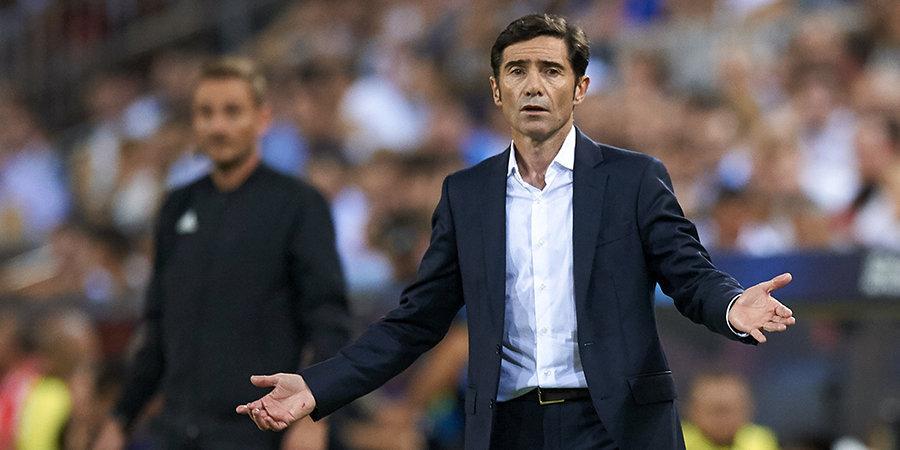 СМИ: Марселино отказался от предложения возглавить «Милан»