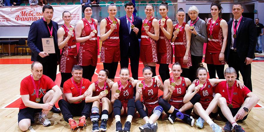 Баскетболистки МБА впервые в истории стали призерами чемпионата России
