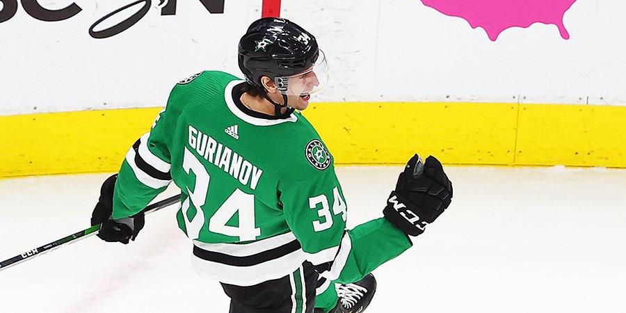 Шайба Гурьянова помогла «Далласу» обыграть «Каролину», Барабанов из «Сан-Хосе» отметился дебютным голом в НХЛ